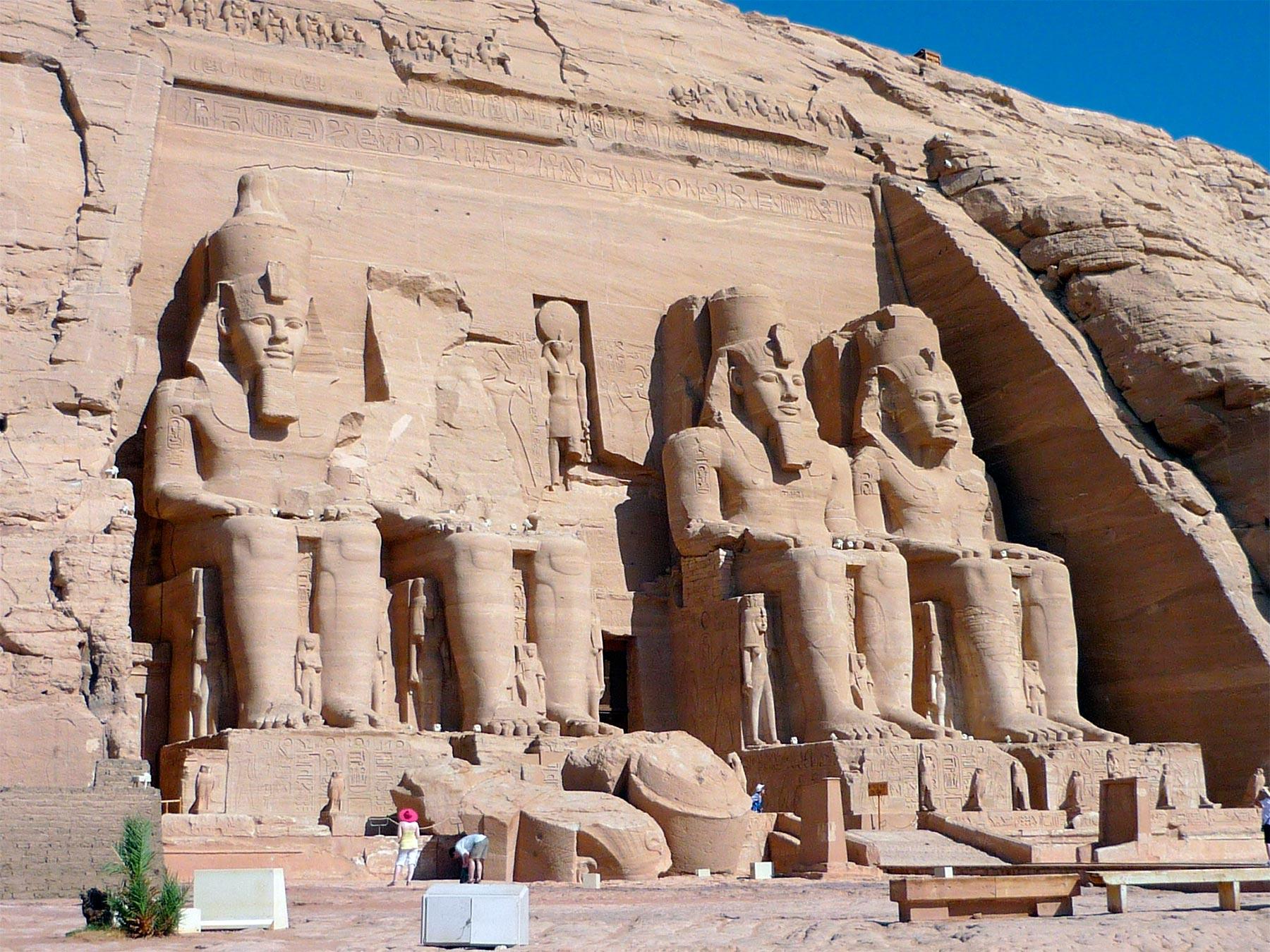 Доклад о рамзесе великом 7684