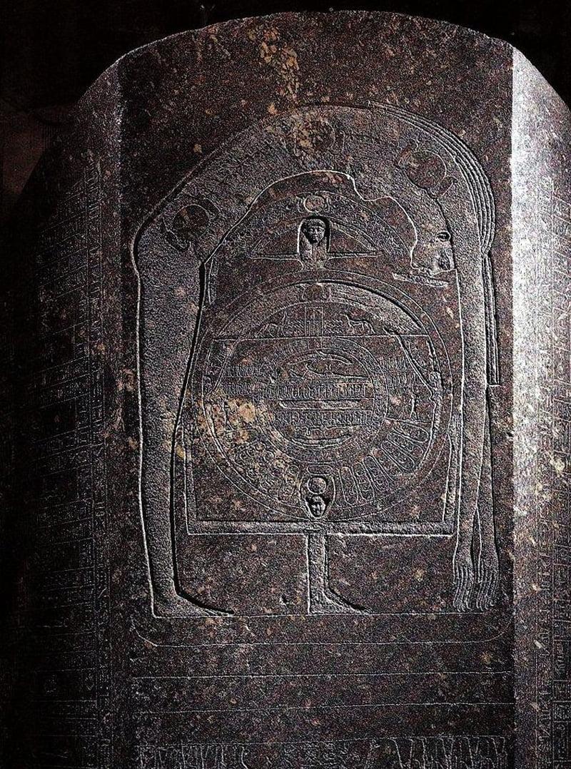 храм амона-ра схема фото