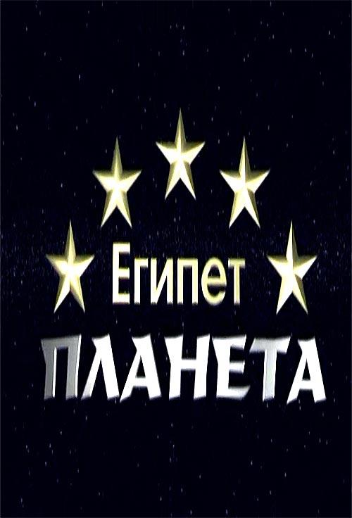 Смотреть фильмы эротические с русским переводом