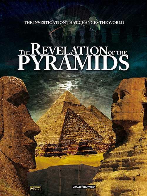 Как строили пирамиды в древнем египте видео